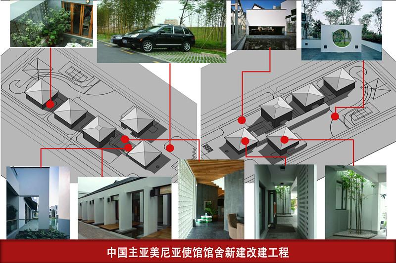 中国驻亚美尼亚使馆馆舍新建工程
