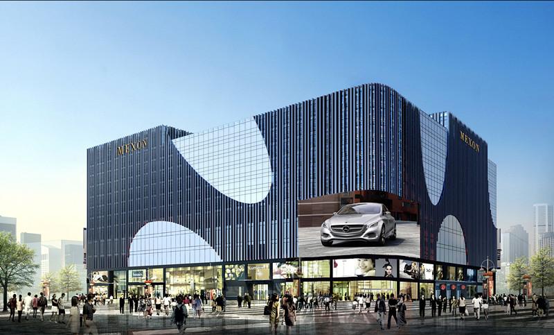 金融街美晟国际广场