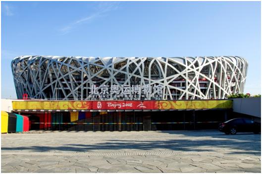 北京奥运博物馆工程